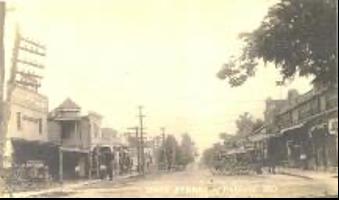 Village of O'Fallon Missouri